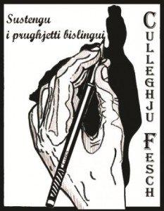 L'appicicatoghji di u culleghju in vendita ! autocollant-blog-233x300